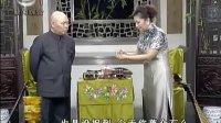司马伟程艳秋,蒋氏夫人之04东京艳遇20111011.wmv