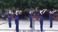 周思萍广场舞浪漫的草原