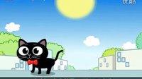 黑猫NERO-经典