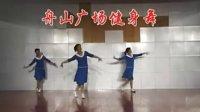 《晒渔鲞》舟山渔歌广场舞示范 编排老师:崔亚珠