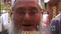 孙继慧 卢廷军骑行西藏【纪实之四十三】途径青海西宁车友荆永清摄【三】西宁见到67岁回民车友·对人很热