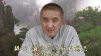 印光大师十念法(1)—胡小林老师主讲