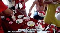 广州脸谱  广州脸谱DIY  广州暖场DIY节目  广州暖场节目