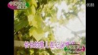 〖中国民歌〗《吐鲁番的葡萄熟了》;演唱:「关牧村」