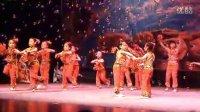 合肥少年宫儿童民族舞《欢天喜地》