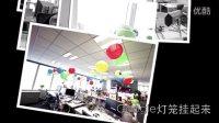 Google上海办公室 工位装饰篇