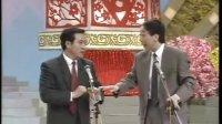 牛群、冯巩.-.1992年春晚相声《办晚会》