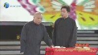 郭德纲于谦 2013河北卫视春晚经典相声《夜行记》高清