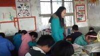 徐常梅《中华文明的起源》复习课