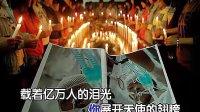 小悦悦悼念-杨语莲原唱词曲....拍摄:黄富昌 制作:黄富昌