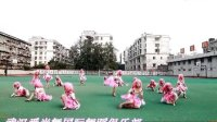 武漢愛尚舞國際舞蹈俱樂部 少兒集體舞 粉紅女郎