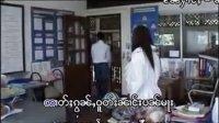 缅甸傣族歌5