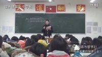 生活与哲学21社会发展的规律(上)(公开课 课堂实录 录像课 示范课优质课 网络视频课程 网络家教)