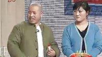 刘小利 2012年黑龙江卫视春节晚会上的小品《家和万事兴》