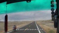 新疆游之八 游五彩滩
