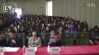 2013.12.11 城院新闻第9期:校企合作