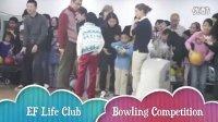 【少儿英语】保龄球比赛-英孚生活俱乐部