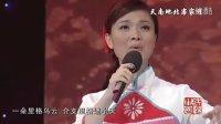 客家傳統民謠-送郎調-十送紅軍原曲