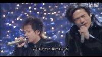 【唯爱木拓字幕组】SMAP - 1998红白《夜空ノムコウ》(Live)