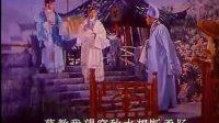 京剧电影【白蛇传】A(主演:李炳淑 方小亚)1980年出品
