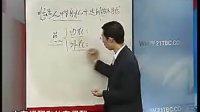 彭荣模:非货币激励九大方略(1)