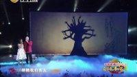舞蹈《过年回家》辽宁卫视春晚