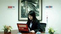 简评欧债危机对中国的影响