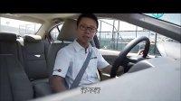 安全驾驶课程:新手怎么开车才安全,标准开车方法教学 高清