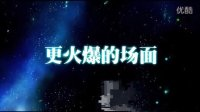 【混迹上传】十万个冷笑话第二季预告