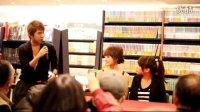 2012-02-19 果子妝漂亮新書發表會-1