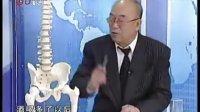 养生堂第六十期股骨头无菌性坏死——黑龙江中德骨科医院张荣环