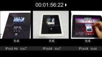【科技美学】iPad Air 国行版深度测评(下)