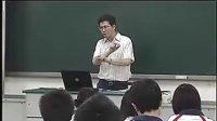 《牛顿第一定律》--第五届全国中学物理教学改革创新大赛
