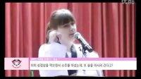 2013년 제 16회 세계 외국인 한국어 말하기 대회