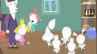 Ben and Holly's Little Kingdom -The Party New Episode