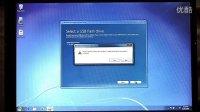 U盘安装Windows8全过程