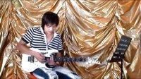 沈阳铁西区腾飞吉他行 吉他培训 18岁的生命 教学