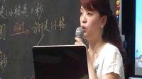 【优质课】小学数学:专家讲座(郭莉)