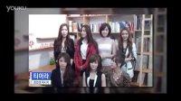 全南女子高等学校宣传 T-ara Cut