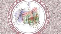 属鼠的人2014年运程_麦华盛2014马年运势