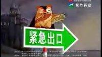 毓婷广告系列