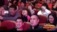 赵本山小品全集《相亲2》搞笑小品超级搞笑