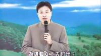 蔡礼旭老师细讲弟子规3(1-40全集)