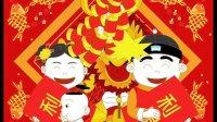 财神到 中文儿歌 儿歌童谣 经典儿歌 儿歌网