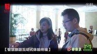 南京智慧旅游攻略