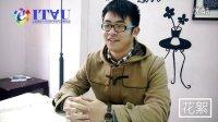 上海海洋大学信息学院社团联合会2013年终采访花絮2 ITAU©2013