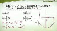 苏教高中数学第一册创新练习卷一(上)_01-all