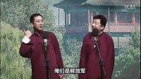相声第二班 王自健 陈朔《解放战争中的一幕》