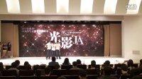 上海海事大学Special Event—《JA是我心中的一部电影》表演