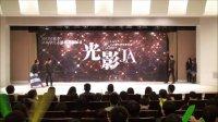 东华大学延安路校区Special Event《JA是我心中的一部电影》